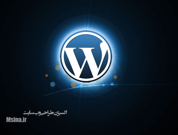 Msina-Wordpress-Download