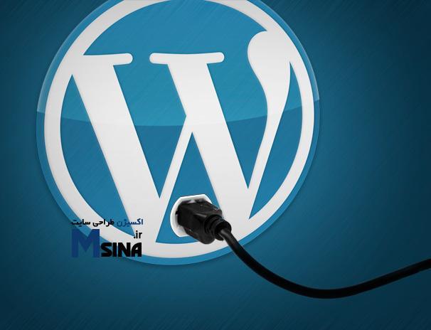 Wordpress Anti Spam Plugin Msina