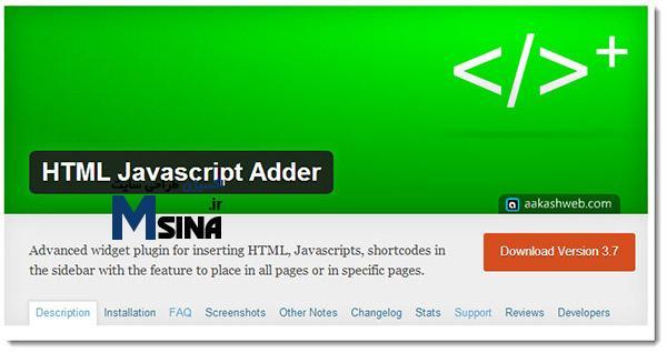 HTML Javascript Adde