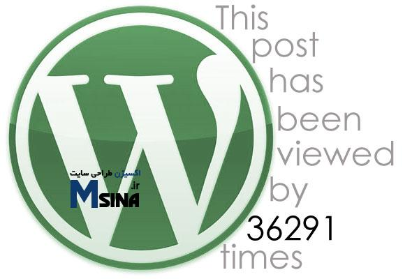 Show-Post-Views-Count-on-Posts-in-WordPress