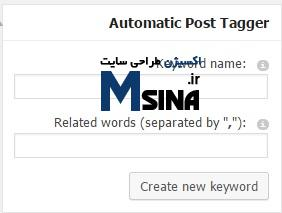 Automatic Post Tagger 7