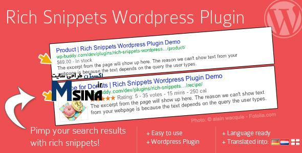 Google Rich Snippets Msina.ir
