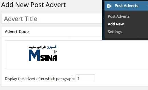 Post Adverts