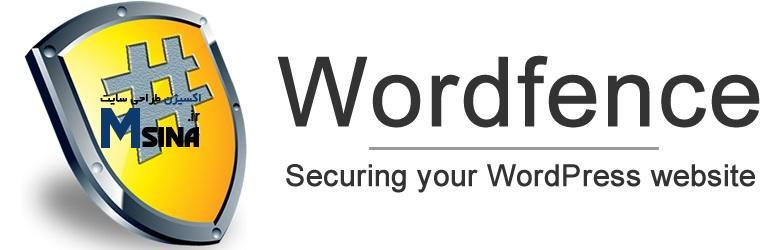 Wordfence Msina.ir