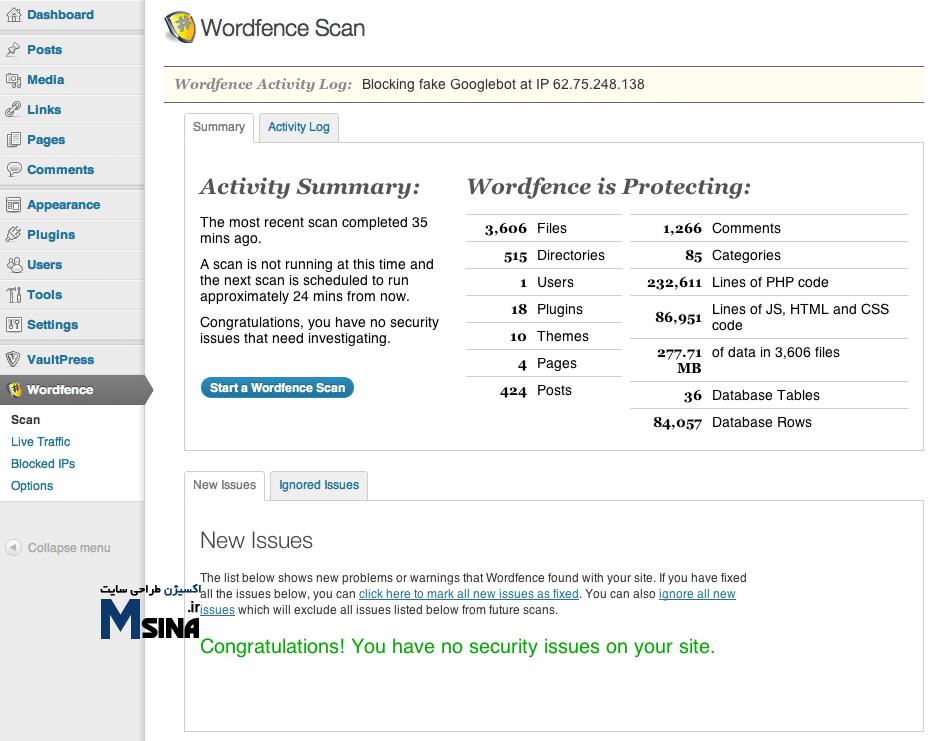 Wordfence1