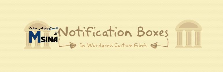 Wp-Custom Fields Notifications Msina.ir-Wp