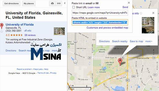 googlemaps-embed-iframe