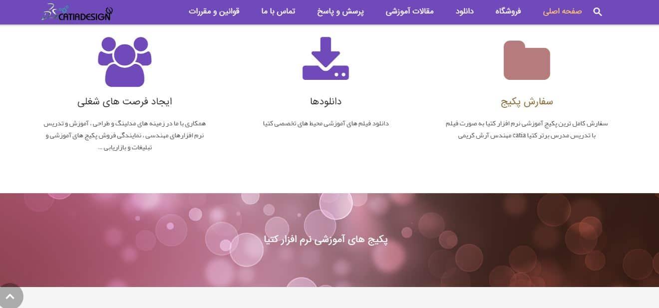 Msina Catiadesign Web2