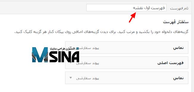 slicksitemap_2_Msina.ir_